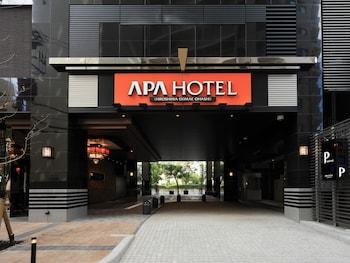 APA HOTEL HIROSHIMA-EKIMAE OHASHI Parking