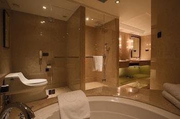 Shaoxing Xianheng Grand Hotel - Bathroom  - #0