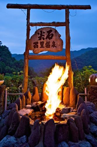 . Hsinchu Bali Forest Hot Spring Resort