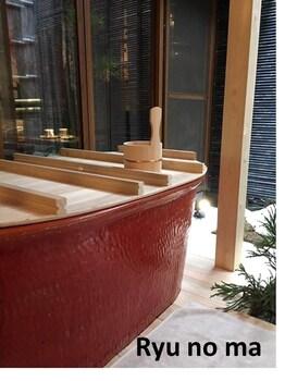 YADOYA-DEJAVU Deep Soaking Bathtub