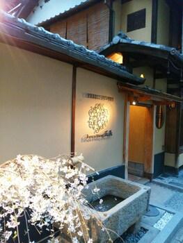 YADOYA-DEJAVU Front of Property