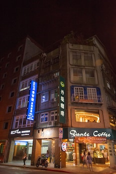 Ecfa Hotel-Ximen Red House Branch - Porch  - #0