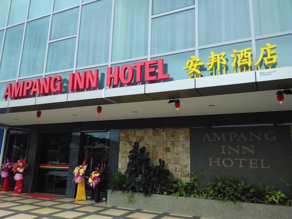 アンパン イン ホテル