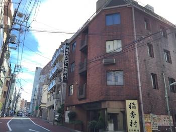 Hotel - Tokyo Banyan Hotel
