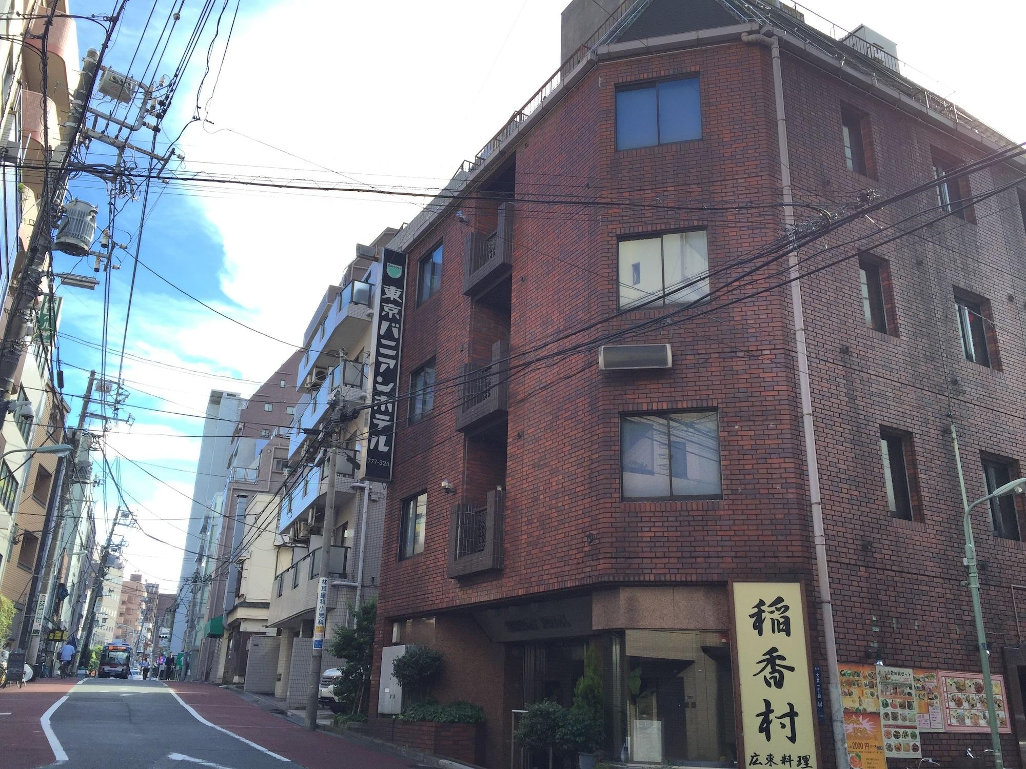 Tokyo Banyan Hotel, Shinagawa