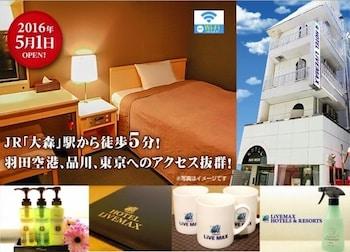 Hotel - HOTEL LiVEMAX Omori Ekimae