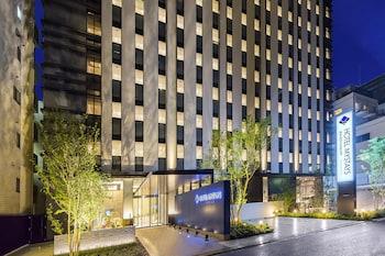 HOTEL MYSTAYS PREMIER AKASAKA Front of Property - Evening/Night