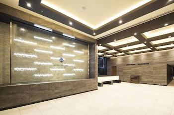 HOTEL MYSTAYS PREMIER AKASAKA Lobby