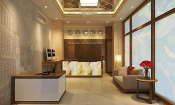 Hotel - Dragon Palace 3 Hotel
