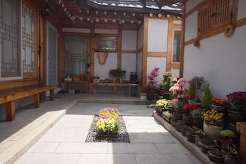 デウォンジョン ヒーリング ハウス (Dowonjeong Healing House)