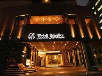 Hotel - Ochanomizu Hotel Juraku