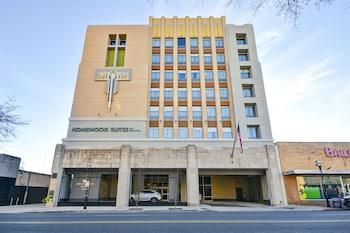 伯明罕市區 UAB 附近希爾頓欣庭飯店 Homewood Suites by Hilton Birmingham Downtown Near UAB