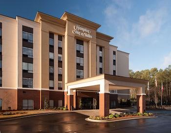 奧古斯塔華盛頓路希爾頓歡朋飯店 Hampton Inn & Suites by Hilton Augusta-Washington Rd