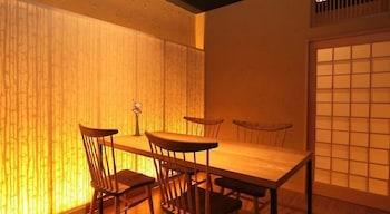 Yushintei - Restaurant  - #0
