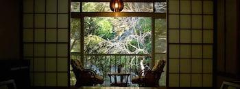 Hotel - Ryokan Uohan