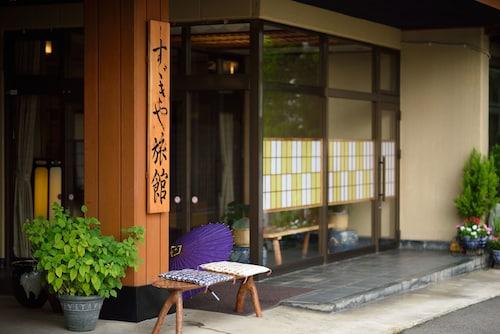 . Suzukiya Ryokan