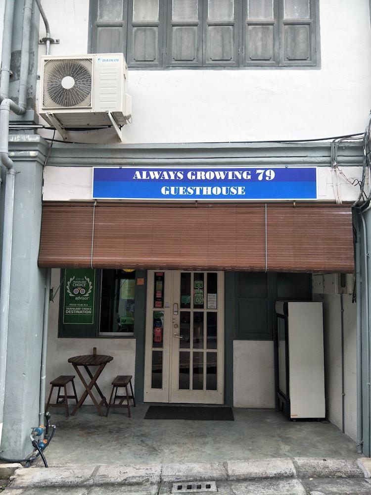 オールウェイズ グローイング 79 ゲストハウス