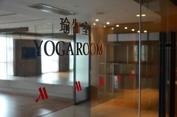 Zhejiang Taizhou Marriott Hotel - Fitness Facility  - #0
