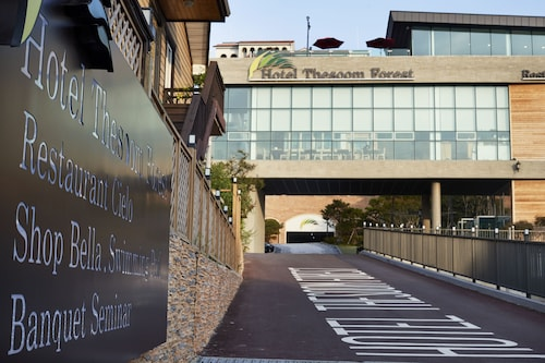 The Soom Forest Hotel, Yongin