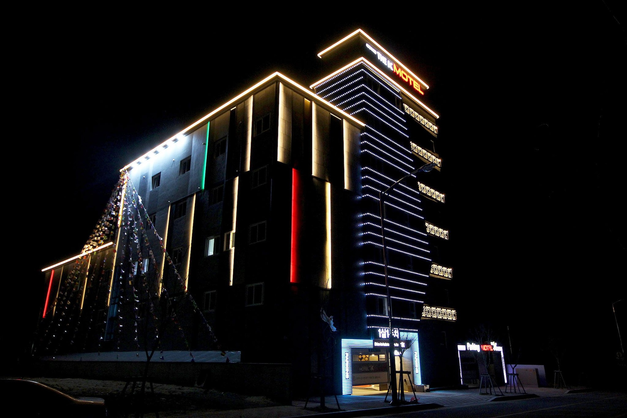 The K Motel Ulsan, Ulju