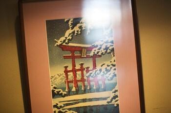 MIYAJIMA KINSUIKAN Interior Detail