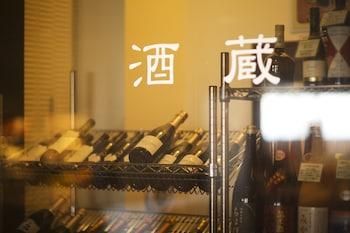 MIYAJIMA KINSUIKAN Bar