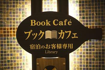 MIYAJIMA KINSUIKAN Library