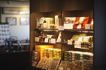 MIYAJIMA KINSUIKAN Gift Shop