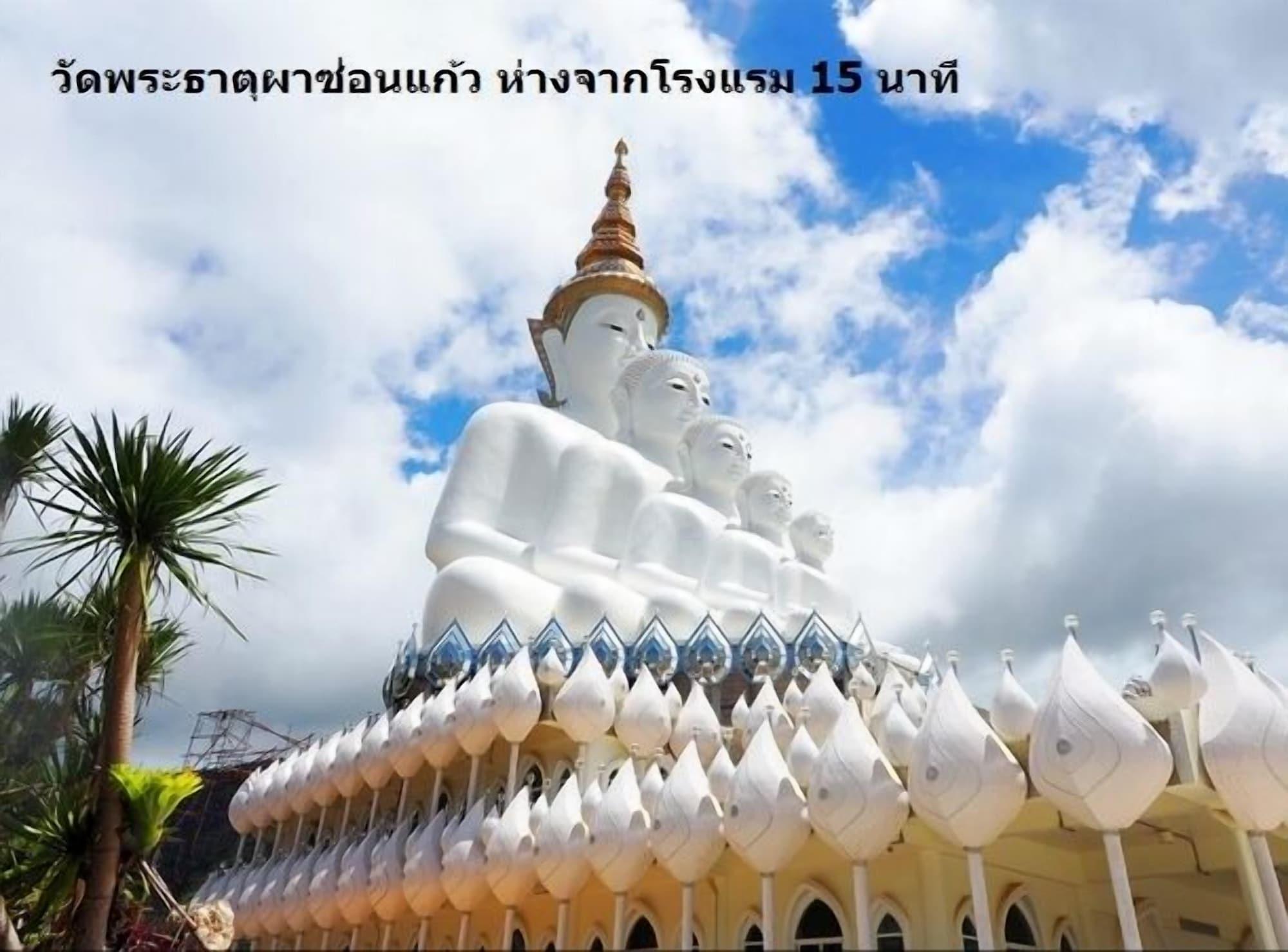 The Blue Sky Khao Kho, Khao Kho