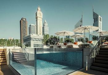 Hotel - Four Seasons Hotel Dubai International Financial Centre