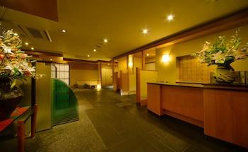 HOTEL ISAGO KOBE Hallway