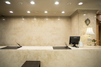 HIROSHIMA PACIFIC HOTEL Reception