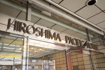 HIROSHIMA PACIFIC HOTEL Property Entrance