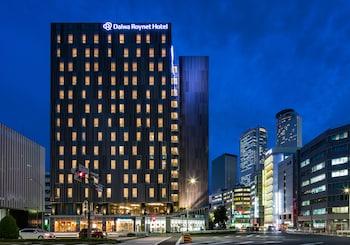Hotel - Daiwa Roynet Hotel Nagoya Taiko dori Side