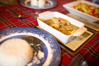 MV Reliant - Dining  - #0