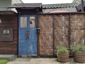 Baan Rare Guesthouse - Hotel Front  - #0