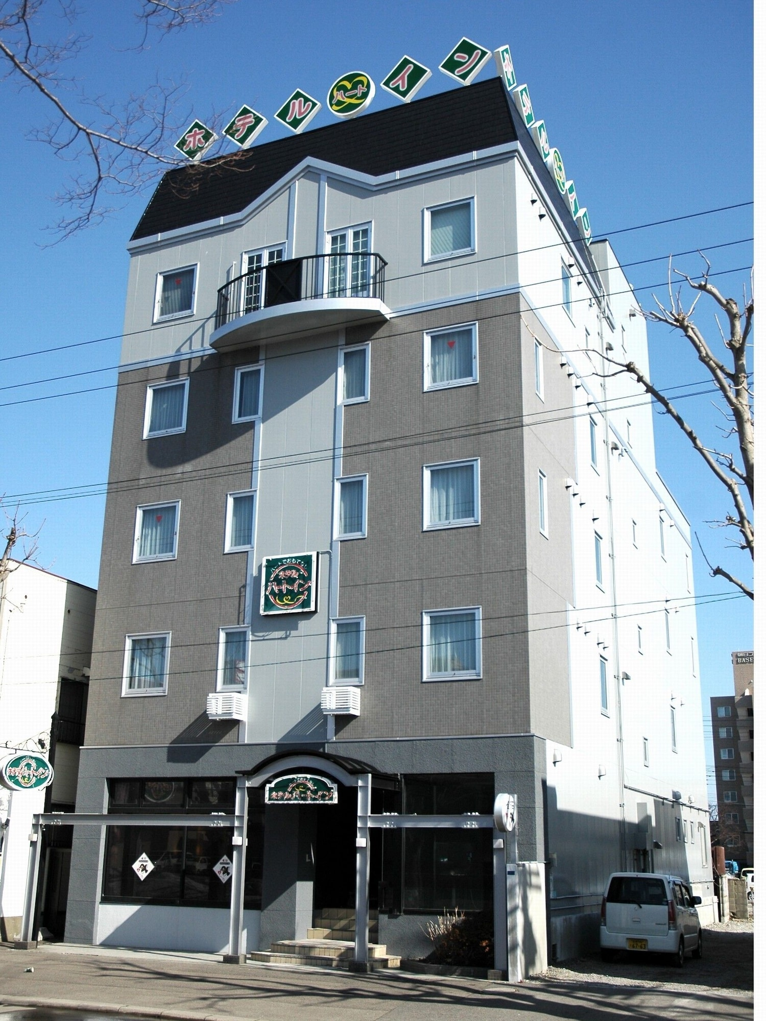 Hotel Heart Inn, Hakodate