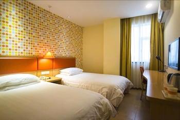 Hotel - Home Inn Bund Center