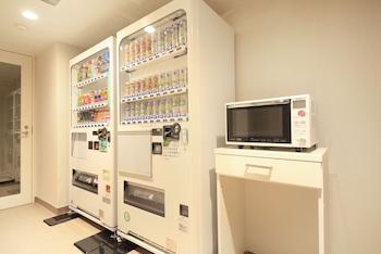 Richmond Hotel Tokyo Suidobashi - Vending Machine  - #0