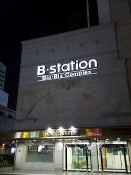 B 站飯店