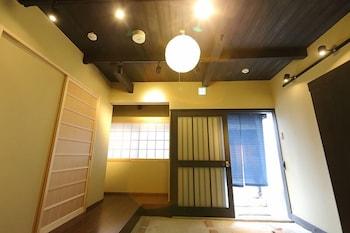 Kyoto Ikken Machiya Satoi Tetsusen Omiya Gojo - Interior Entrance  - #0