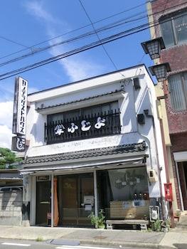 カンデラゲストハウス信州松本