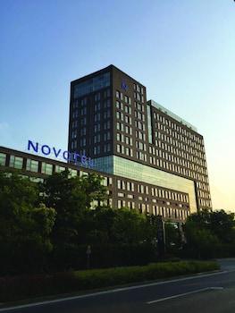 ノボテル 上海 クローバー (上海康桥诺富特酒店)