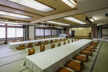 Uguisuya Ryokan - Ballroom  - #0