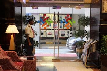 Al Khaleej Grand Hotel