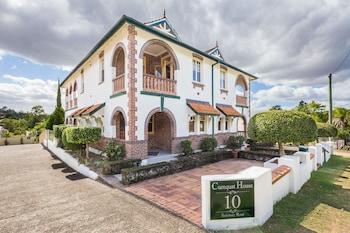 庫馬奎特之家飯店 Cumquat House