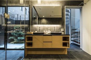 VILLA SANJO MUROMACHI KYOTO Bathroom Sink