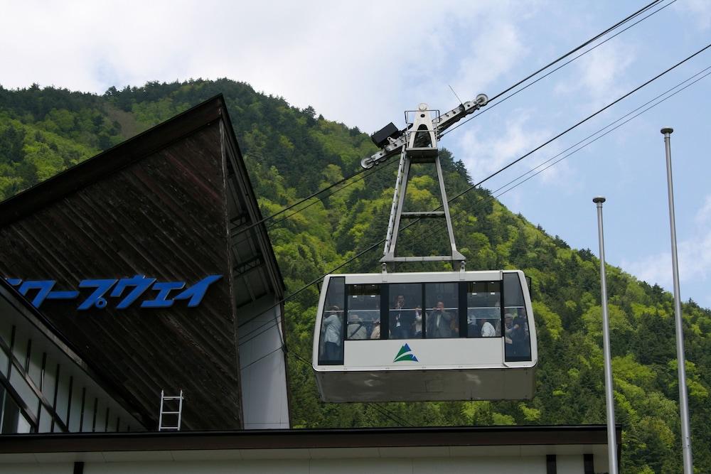 深山荘 image