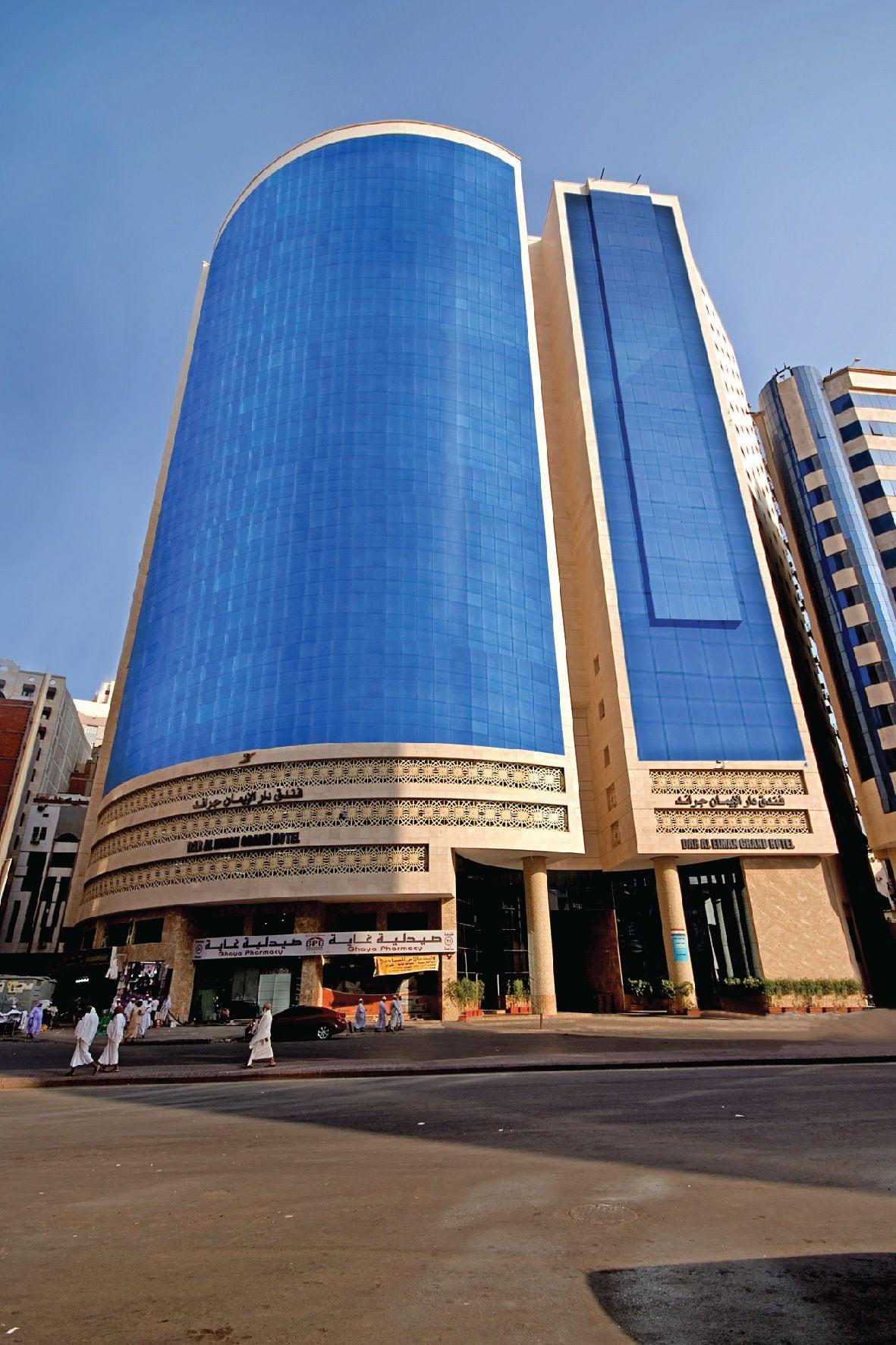 Dar Al Eiman Grand,