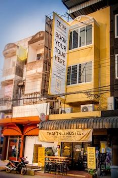 タイ タイ ホステル